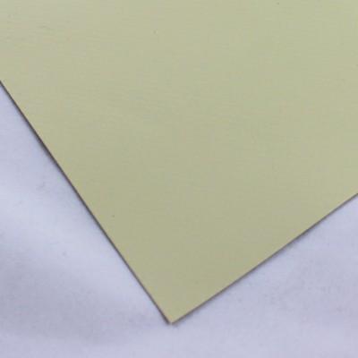 PVC Rollenware 2,50m breit, beige